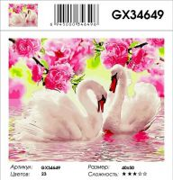 Картина по номерам на холсте GX34649