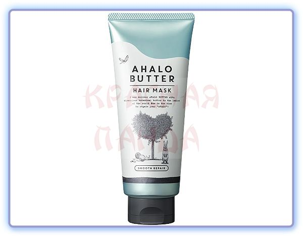 Глубоко восстанавливающая маска для волос Ahalo Butter Hair Mask Smooth Repair