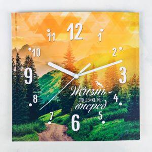 Часы настенные «Жизнь - это движение вперёд», 26 ? 26 см, с декором 3868624