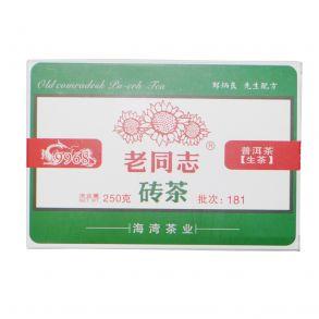 Шен пуэр Лао Тун Чжи 9968 Хайвань 2008 г., кирпич 250 гр