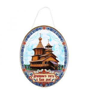 """Панно """"Храм"""" 161192"""