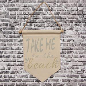 Панно подвесное Take me to the beach, 26х31 см 2723563