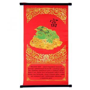 Панно фэн-шуй для денежной удачи «Трёхлапая жаба»