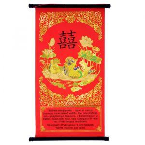 Панно фэн-шуй для привлечения любви «Уточки-мандаринки»