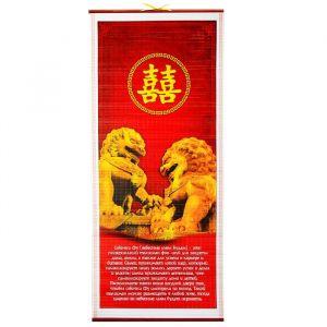 Панно фэн-шуй «Небесные львы», на защиту дома