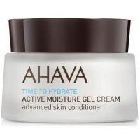 Ahava Дневной увлажняющий крем для нормальной и сухой кожи Time To Hydrate, 50 мл.