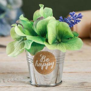 Металлическое кашпо для цветов Be happy 5,5 ? 5,5 см