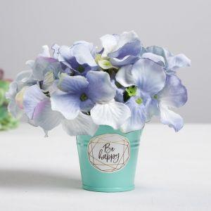 Металлическое кашпо для цветов Be happy every day 5,5 ? 5,5 см