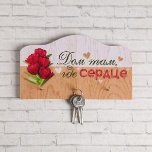 "Ключница ""Дом там, где сердце"" букет цветов 4965934"