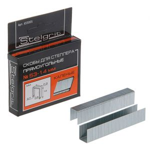 Cкобы для мебельного степлера каленые Stelgrit, тип 53, 14x0.7 мм, в упаковке 1000 шт.   2220051