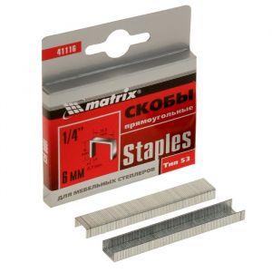 Скобы для мебельного степлера MATRIX, 6 мм, тип 53, 1000 шт.   2911902