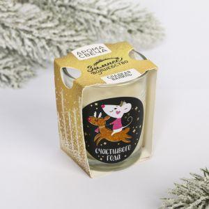 Свеча ароматическая в стекле «Счастливого года», ваниль