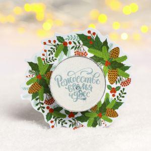 Рождественская свеча «Время чудес»
