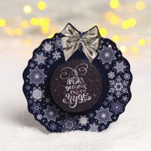 Рождественская свеча «Рождественское чудо»