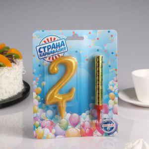 Набор Свеча для торта цифра 2 Гигант, золотая, с фонтаном 4929079
