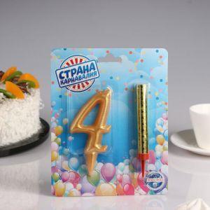 Набор Свеча для торта цифра 4 Гигант, золотая, с фонтаном 4929081