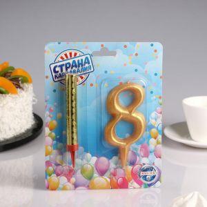 Набор Свеча для торта цифра 8 Гигант, золотая, с фонтаном 4929085