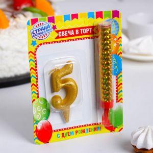 """Свеча для торта цифра """"Овал + фонтан"""" золотая """"5"""" 3725146"""