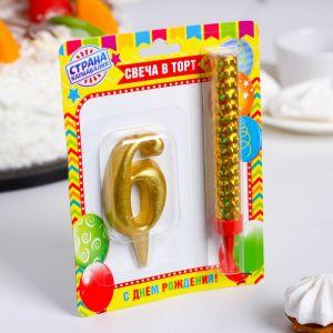 """Свеча для торта цифра """"Овал + фонтан"""" золотая """"6"""" 3725147"""