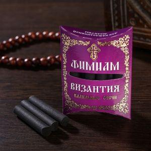 Набор традиционных русских благовоний Фимиам «Византия», малые 3349615