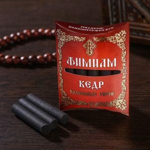 Набор традиционных русских благовоний Фимиам «Кедр», малые 3349618