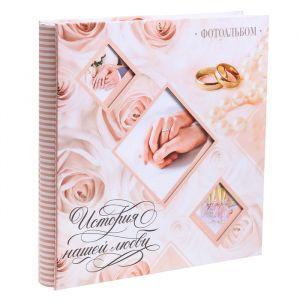 """Фотоальбом на 20 магнитных листов с рамкой на несколько окошек """"Свадьба""""    3462409"""