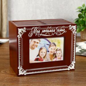 """Фотоархив на 96 фото """"Моя любимая семья"""" кофейного цвета 20х16х12 см   4184765"""