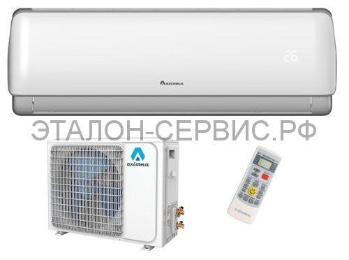 Axioma ASX07AZ1/ASB07AZ1 Inverter