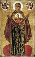Икона Богоматерь Великая Панагия