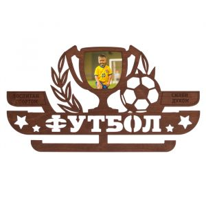 """Медальница с фоторамкой """"Футбол"""""""