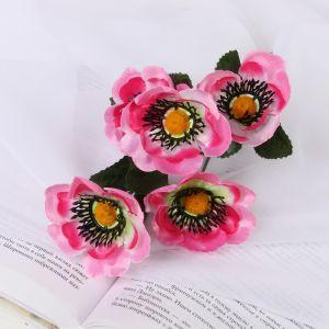 """Букет """"Морозник"""" 30 см, d-цветка 7 см, микс 5010292"""