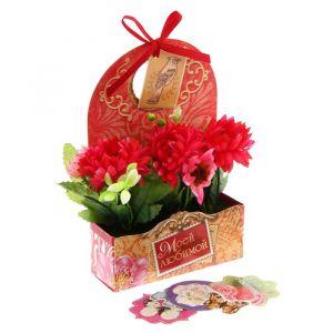 Цветы в картонном кашпо «Моей любимой», 12.5 ? 20 см