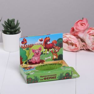 """Растущий сувенир """"Приключения на ферме"""" в открытке   4708018"""