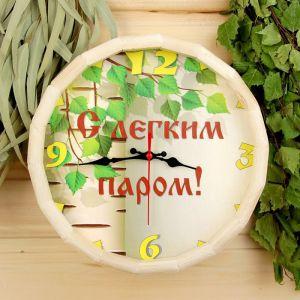 """Часы банные бочонок """"С Лёгким паром"""" 3722709"""