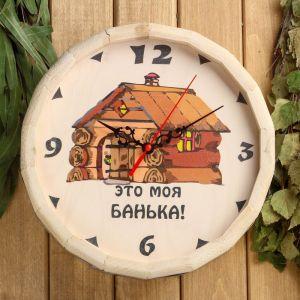"""Часы банные бочонок """"Это моя банька"""" 1544667"""