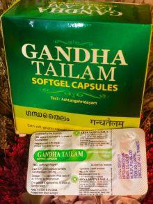 Гандха таилам (Gandha tailam) от Kottakkal Auyrveda 10 капс.