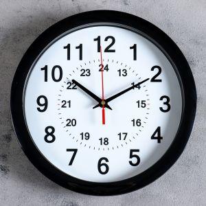 "Часы настенные круглые ""Классика 12-24"", 28х28 см 3967564"