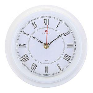 """Часы настенные круглые """"Классика"""",  Рубин  21х21 см 2428134"""