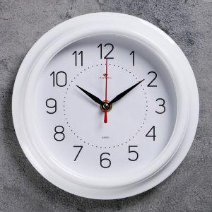 "Часы настенные круглые ""Классика"", 21х21 см ""Рубин""  бел. кайма 2556224"