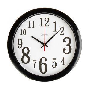 Часы настенные, серия: Классика, черный обод, 28х28 см 2436859
