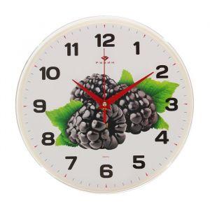 """Часы настенные """"Ежевика"""", """"Рубин"""", 25х25 см 2566693"""