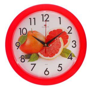 "Часы настенные круглые ""Грейпфрут"", 23 см 2997308"