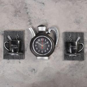 """Часы настенные, серия: Кухня, """"Сангино"""", черные, 26.5х24 см   4551491"""