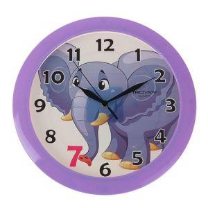 """Часы настенные, серия: Детские, """"Слоник"""", 29х29 см 1229865"""