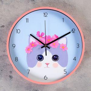 """Часы настенные, серия: Детские, """"Яника"""", d=30 см   4432452"""