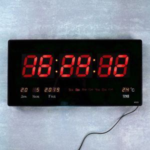Часы настенные электронные с термометром и календарем, цифры красные 21.5х45.5 см 1302101