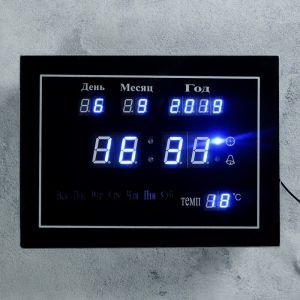 Часы настенные электронные, с термометром, будильником и календарём, цифры синие 18.5х25 см 1716983