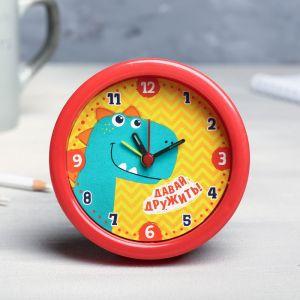 """Часы будильник """"Давай дружить!"""", 10 см"""