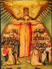 Икона Богородицы Покрый Нас Кровом Крылу Твоею