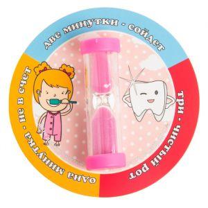 Песочные часы для детей «Чистим зубки три минутки», цвета МИКС